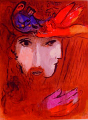 chagall56_david_bath2_m132.jpg